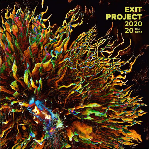 EXIT project - The Best 20.20