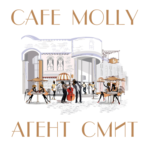 Cafe Molly - Single