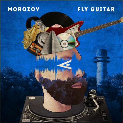 Fly Guitar