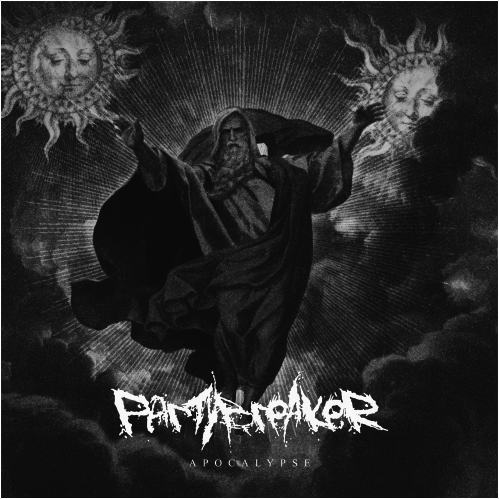 Partybreaker - Апокалипсис