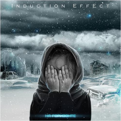 Induction Effect - На горизонте